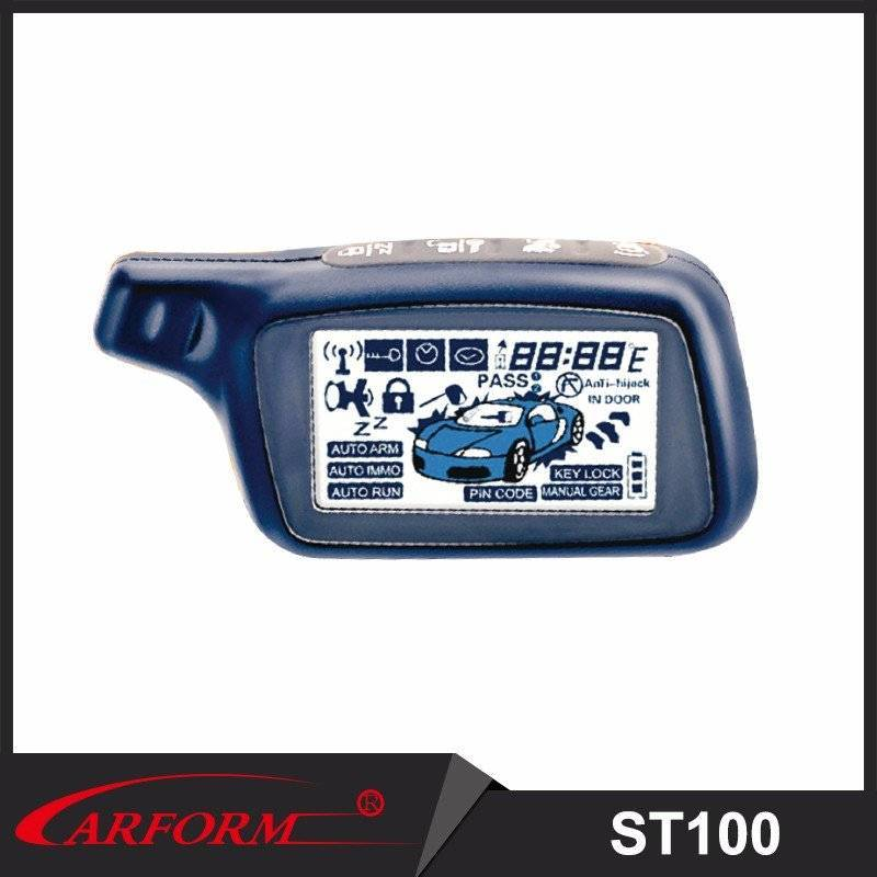 With car call 2 way car alarm system ST100