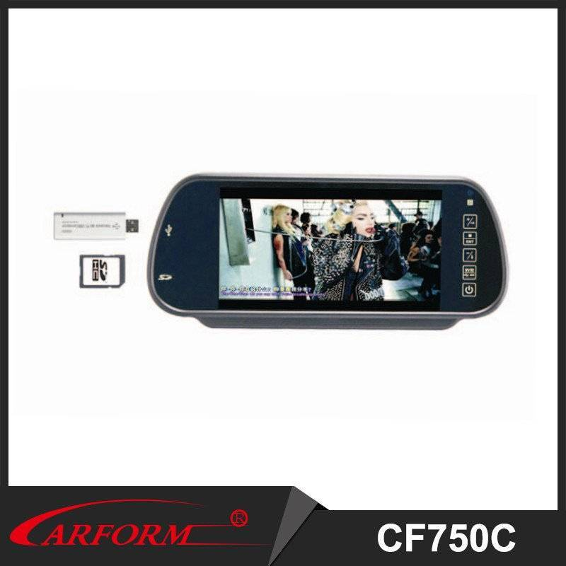 7 inch rear view mirror ,  rearview with SD USB for Latin America