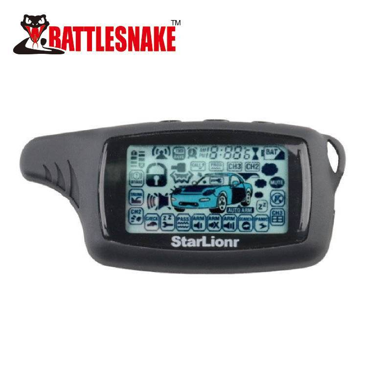 TWO WAY CAR ALARM ACCESSORIES A6+ with  CE,ISO9000